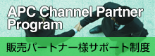 APC Channel Partner Program